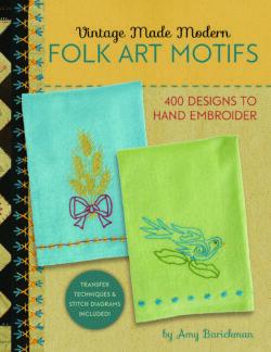Cover image of Folk Art Motifs book